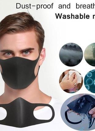Многоразовая маска Питта защитная (Mask Pitta) чёрная респиратор