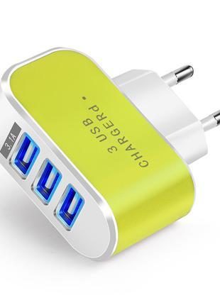 Адаптер 3 USB 220V зарядка Сharger 3.1A (зарядное устройство для
