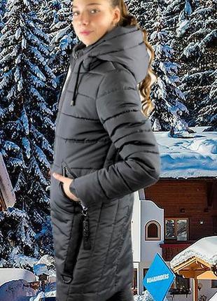 Женская зимняя куртка , парка зимняя женская длинная