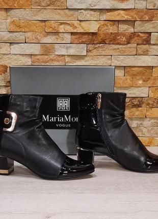 Ботинки maria moro натуральная кожа размер 39