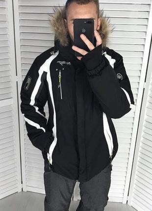 Горнолыжная куртка geographical norway