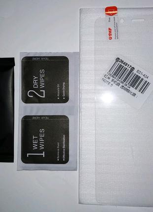 Защитное стекло для Xiaomi Redmi 5 note