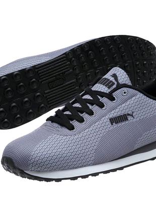 Кроссовки мужские (nike,adidas,puma,new balance,under armour)