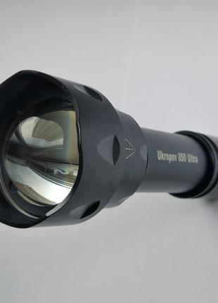Инфракрасный фонарь для ПНВ 850 нм, 1850 мВт