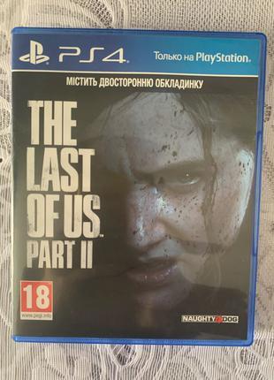 PS4 игра Один из нас часть 2