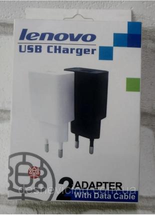 Мережевий зарядний Lenovo 5V 2 А ( з кабелем micro usb)