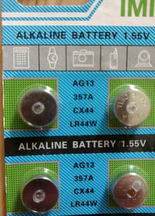 Батарейки розміру ag13
