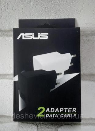 Мережевий зарядний Asus 5V 2 А ( з кабелем micro usb)
