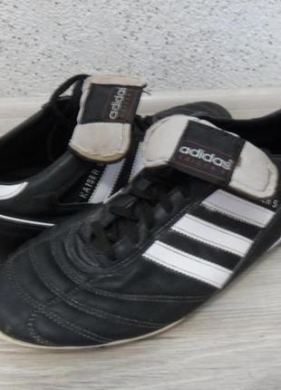 Футбольные бутсы adidas kaiser 5
