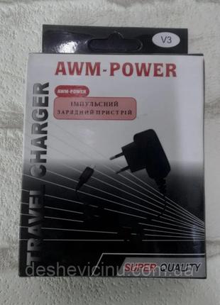 Мережевий зарядний V3 ( 5V 0.8 А - кабель mini-usb)