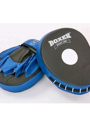 Лапи боксерські вигнуті Boxer