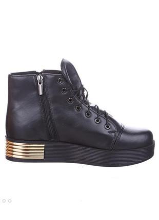 Ботинки на утеплителе in trend