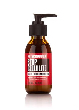 Антицеллюлитное массажное масло stop cellulite mr.scrubber