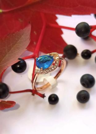 Кольцо с голубым камнем медзолото медсплав медицинское золото
