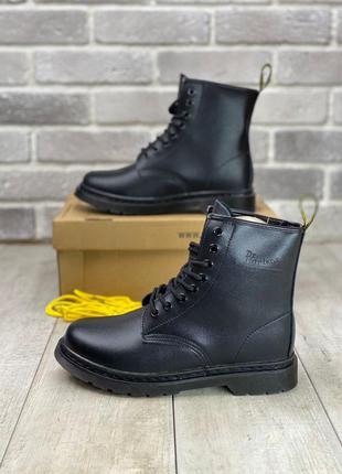 🆕 шикарные ботинки доктор мартинс 🆕 купить наложенный платёж