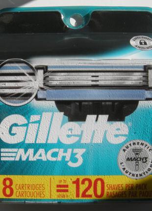 Оригинальные картриджи Gillette MACH3 из Америки