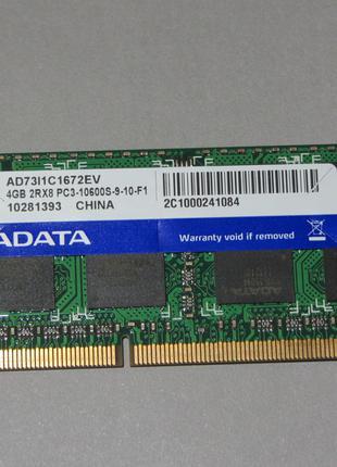 Adata 4Gb 2Rx8 PC3-10600S-9-10-F1 оперативная память DDR3 ОЗУ