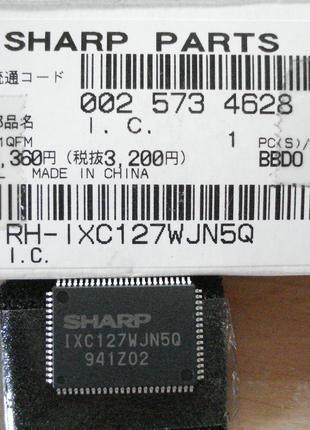 IXC127WJN5Q процессор