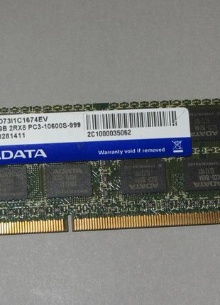 Adata 4Gb 2Rx8 PC3-10600S-999 оперативная память DDR3 ОЗУ 1333Mhz