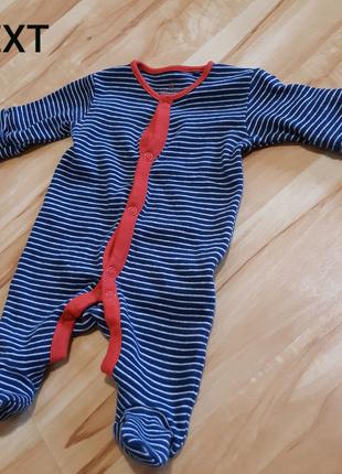Человечек next. Детская одежда