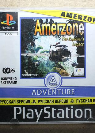 Amerzone: The Explorer's Legacy | Sony PlayStation 1 (PS1)