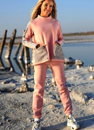 Женский теплый спортивный костюм, спортивний костюм на флісі