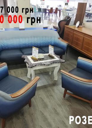 Диван, кресло, комплект мягкой мебели (кожа)