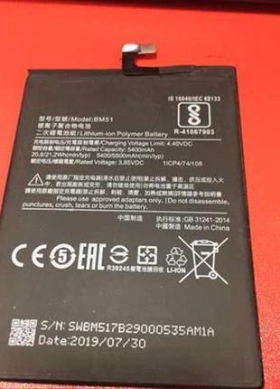 Аккумулятор Батарея АКБ Xiaomi Mi Max 3 BM51 Оригинал И Копия