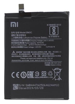 Аккумулятор Батарея АКБ Xiaomi Mi7 BM3C Оригинал И Копия
