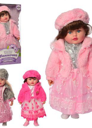 Кукла мягконабивная 5417 UA 50 см,