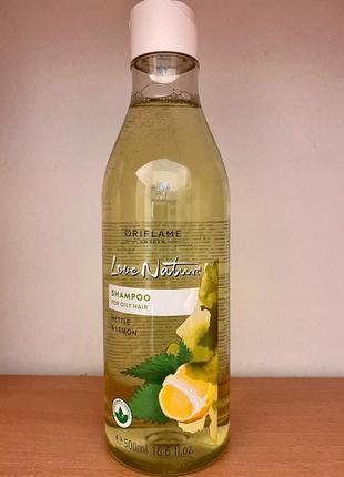 Шампунь для жирных волос с крапивой и лимоном love nature