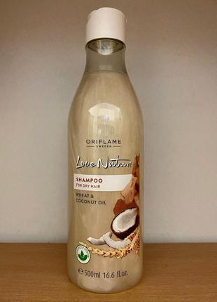 Шампунь для сухих волос с пшеницей и кокосом love nature