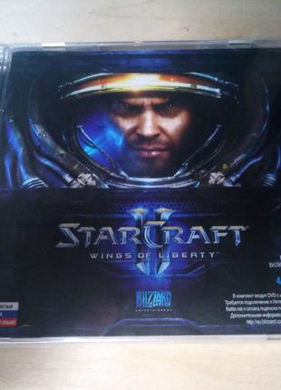StarCraft 2 Wings of Liberty лицензия диск игра для ПК