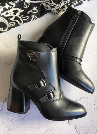 Ботинки демисезонные женские натуральная кожа, размер 33-35