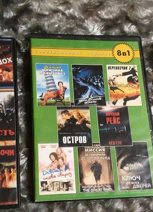 DVD диски с отличными фильмами