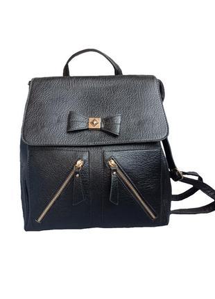 Рюкзак женский черный из кожзаменителя большой вместительный