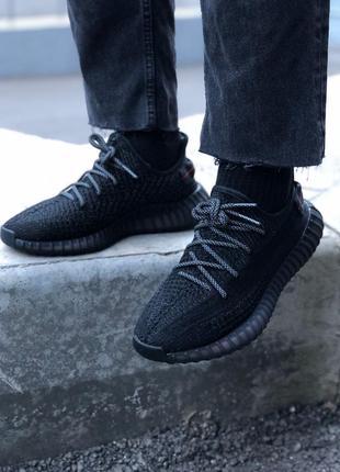 Кроссовки Adidas YEEZY 350 v2 Black Reflective