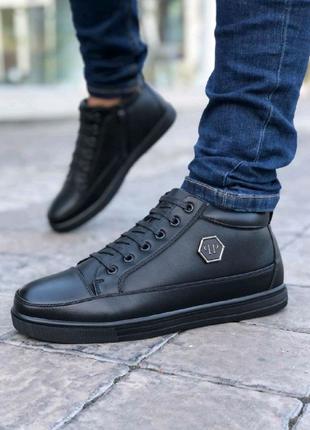 Мужские ботинки Philipp Plein