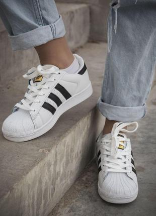 Adidas superstar женские кроссовки