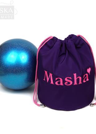 Чехол для мяча именной от TaiskaH