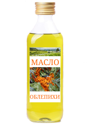 Облепиховое масло+Подарок.Интернет-Магазин.
