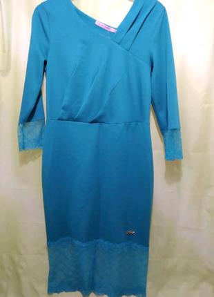 Женское платье новое с биркой