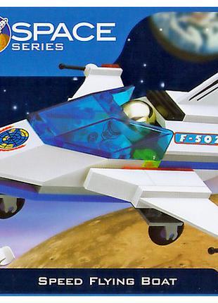 Конструктор Brick Enlighten 507 Космос Космический шаттл, 61 дет
