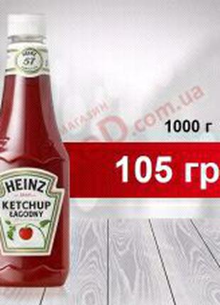 Томатный кетчуп Heinz 1000г