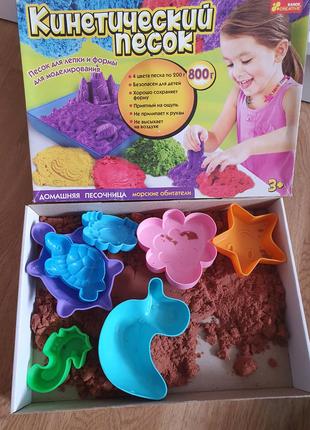 Продам  кинетический песок