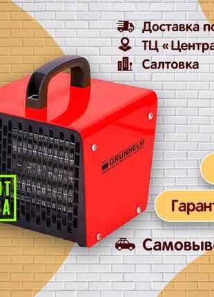 Пушка тепловая керамическая GRUNHELM, РТС-2000,тепловентилятор