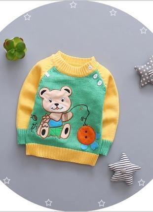 Миленький свитер на малыша
