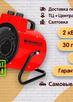 Электрическая тепловая пушка Grunhelm GPH 3000,тепловентилятор