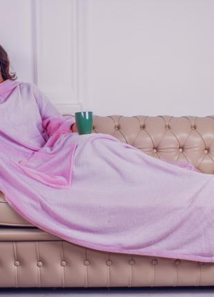 Плед с рукавами 180*150 из флиса розовый