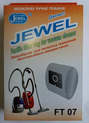 Мешок для пылесоса тканевый многоразовый Jewel FT-07 (застежка)